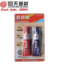 Huitian Rapid Clear Epoxy AB Glue, Epoxy AB adhesive