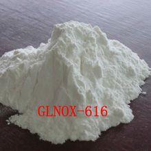 Irganox 616 /Antioxidant 616/CAS No.68610-51-5 antioxidant activity
