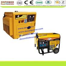 Loss price to sell CE,ISO,5KW,6KW welder diesel generator