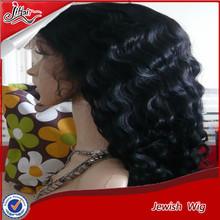In Stock Cheap 100% Virgin Human Hair Jewish Kosher Wig