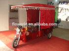 indian 24Tubes Controller/850W Motor electric rickshaw/e rickshaw