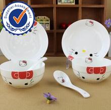 elegance fine porcelain dinner set/germany dinner set porcelain/children dinner set