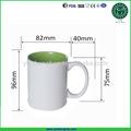الخزف قدح القهوة، كوب الشاي، الخزف القدحيمكن طباعة الصورة أو الشعار على