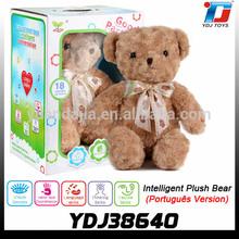 YS2931I intelligent toy,Portuguese language learning machine,educational plush teddy bear