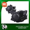 Hotsale Zongshen atv motorcycle engines for 350cc ATV