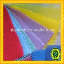 spunlace nonwoven fabrics cloth supplier