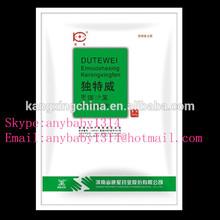 2014 GMP manufacturer enrofloxacin soluble powder medicine for poultry Veterinary septic disease medicine