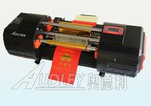 Audley a3/a4 digital printing machine,digitally printed leather ADL-330B
