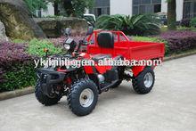 200cc fully automatic Trailed ATVs CVT with reverse quad bike (JLA-13T-10)