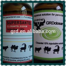 Closantel sodium injection 10% veterinary pharmaceutical companies