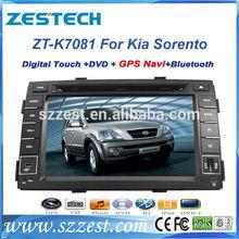 "ZESTECH Best price audio bluetooth dvd gps 7"" car audio for Kia Sorento car audio player dvd gps navigation"