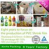 PVC shrink film for bottle label good for priting