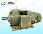 AOST YR lv slip ring motor,IP23 ac electric motor,132kw induction motor