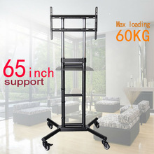 Mobile Flat Panel TV Cart for 32to65inch Flat Panel Screens 3131