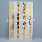 2014 new design high quality custom gold temporary tattoos