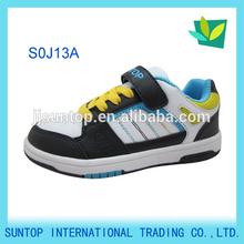 2014 fashion low-hop boys skateboard shoes,casual shoes,kids roller skate shoes