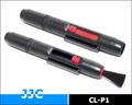 Jjc lente pluma cl-p1 de carbono con la cabeza para video, de fotos y lentes binocular
