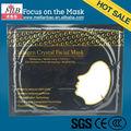 marque anti rides en plastique produit de soins du visage masque facial complet