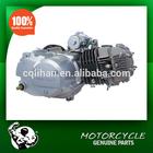 Zongshen engine C120,C125 motorcycle engine for 120cc 125cc motorcycle