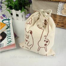 importer of jute bag/pouch wholesale
