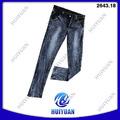 huiyuan boa qualidade homens calças fotos de jeans para homens
