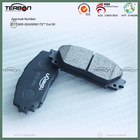 GDB3459 BRAKE PAD FOR TOYOTA WITH EMARK CERTIFICATE