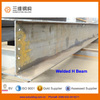 Welded H type Steel Structure