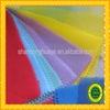 QINGDAO spunbond polypropylene pp nonwoven interlining fabric manufacturer