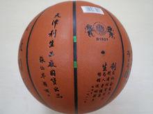 Imported Microfiber Composite PU Leather #7 Basketball