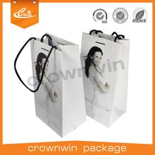 Paper Carry Bag,High Quality Paper Shopping Bag