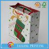 157gsm paper material shopping bag with chrismas socks name season greeting