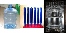 Full Automatic PET 5 gallon blow molding machine hot sale in 2014 year