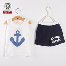 2012 korean boys clothing sets shot pattern outfit clothing sets children