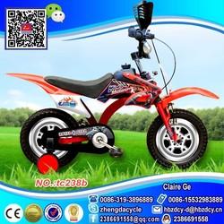 kids pedal motorcycle/motorcycle sale