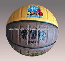 2014 new design on the #7 Basketball---B9027