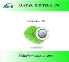 pure centella asiatica p.e/ centella asiatica Asiaticoside 40% -Iso Haccp, Kosher , Halal cert. factory