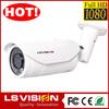 ls vision stealth cam,surveillance cam,pan tilt ip cam