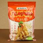 Japanese Halal Tempura Batter Mix