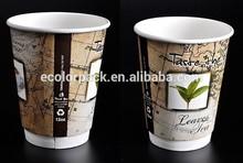 Guangzhou Supplier Hot Sale Custom Printed Paper Coffee Cups