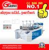<GUOTAI> Carry bag making machine/plastic bag making machine price