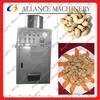 177 Hot sale cashew nut processing plant cashew peeling machine