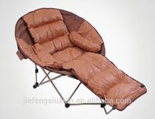 New design moon chair folding chair