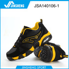 2014 best walking shoes for men