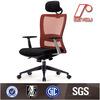 Mesh Chair, Mesh Office Chair,Ergonomic Mesh Office Chair DU-004HL