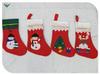 felt christmas stocking for 2014