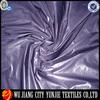 nylon down proof fabric