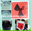 liquid silicon rubber used in screen printing industry, sticky silicon for goal keeper gloves