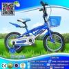 cheap mountain bikes made in china/made in China alibab kids bike