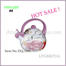 fashion new design kettle