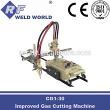 CG1-30 Improved Gas Cutting Machine
